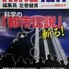RikaTan6月号 発売です