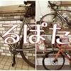 フジフェザーCX+ 50キロのゆるポタリング(サイクリング)