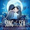 【感想】ソング・オブ・ザ・シー 海のうた【評価】72点