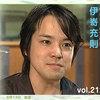 03月17日、伊嵜充則(2012)