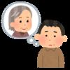 ●アーリーリタイアの課題、親の老いに向き合う