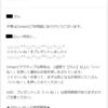 【リベンジ】婚活リハビリ 第2弾 『今日 100いいね!を乱れ撃ちします!』