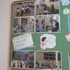1年生:学年掲示板