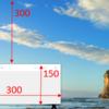 【tkinter】 画面のサイズ・位置の設定方法 - 応用【Python】