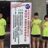 【 試合結果 】第48回全国中学校卓球大会 in 別府