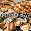 【オススメ5店】新百合ヶ丘・登戸(神奈川)にある日本酒が人気のお店