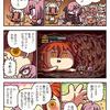 旗揚!けものみち 第4話 感想:源蔵さんをふっとばすほどグリフォン強い!