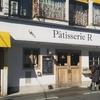 Patisserie  R(パティスリーエール)