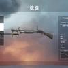 【BF1】従軍星章への道〜Model 10-A(スラグ)突撃兵編〜【武器解説】