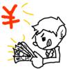 ブログなんか書かなくても35分で5万円確実に稼ぐ方法