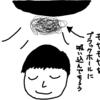 心のモヤモヤがスッキリ解消!!ブラックホール瞑想のススメ