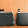 【本革で千円台】長財布からシンプルで軽量な安いミニ財布へ。使い勝手は?