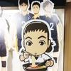 ハイキュー!!@Youme Cafe