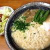 ラーメン (即席袋麺 うまかっちゃん)