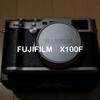 ついにゲット!FUJIFILM X100F(シルバー)とレザーケース(LC-X100F)が手元にやってきた!!