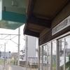 ふらっと両毛東武フリーパスの旅(2)