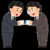 菊田千春(2004.6)上代日本語におけるノ・ガ格と名詞性:規則性と例外の共存をめざして