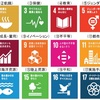 SDGs先進度調査、宇都宮市3位!