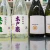 「鈴木三河屋」の「お酒ゼミナール・ステップアップ講座」に参加してみた