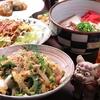 【オススメ5店】金沢(金沢駅・近江町・ひがし茶屋)(石川)にある沖縄料理が人気のお店