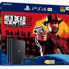 【数量限定】PS4Proと『レッド・デッド・リデンプション2』セットが10月26日発売!値段は42,980円!