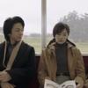 中村倫也company〜「ファーストラヴ・咀嚼(そしゃく)」