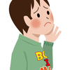 失語症・構音障害・発語失行の違いについて