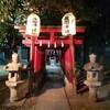 花園神社のお稲荷さん 威徳稲荷神社