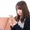 【便利アプリ発見】資産管理に使える家計簿ソフトの紹介!無料範囲でも十分使える機能