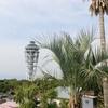 江の島イルミネーション駐車場、かもめ駐車場など料金こちら!