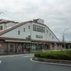 京都市バス終点の風景「竹田駅東口」