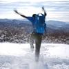 冬の奥獅子吼山へ雪山登山〜思ったより遠い山頂〜(2018年12月)