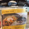 【Oisix】オイシックスのお試し定番献立キットでビビンバ丼を作った。目からウロコだったこと3つ