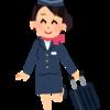 シンガポール旅行◇シンガポール航空のCAさんコスプレをした