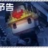 コンパス勇者シーズン(9月6日)のステージの特徴とおすすめのキャラ&デッキ紹介!!