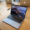 ビックカメラで購入する新型MacBook Proが即納で最安!今ならお得!(5%+1.8%還元!)