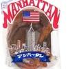 マンハッタンというパン