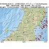 2016年02月02日 23時23分 山形県庄内地方でM3.8の地震