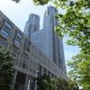公共施設展望台ー1 東京都庁展望台