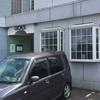 青森県弘前市 レストラン ジョージの店