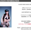 NEW LESSON INFORMATION!! Instructor:HANA(Junkie)