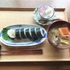 鮭のけんちん汁 11/14     木曜  昼