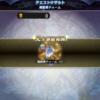 【メギド72】ドゥームEX周回編成について
