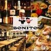 【オススメ5店】つくば(茨城)にあるスペインバルが人気のお店