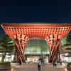 【金沢ひとり旅】まずは定番の観光スポットへ