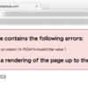 PHPでのXMLパースエラー出力は必須だね