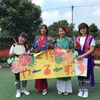 下飯田の障害者支援施設リバーサイド泉の秋祭りで演奏しました