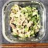 【夏バテに効く簡単レシピ】鯖缶とピーマンのマヨマスタードサラダの作り方!