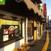肉料理を食べるシリーズ #3 「東京・東向島 レストランカタヤマ グラスステーキ定食」