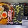 【NISSIN  札幌 麺屋 雪風  濃厚白湯味噌らーめん】名店の味を自宅で‼️